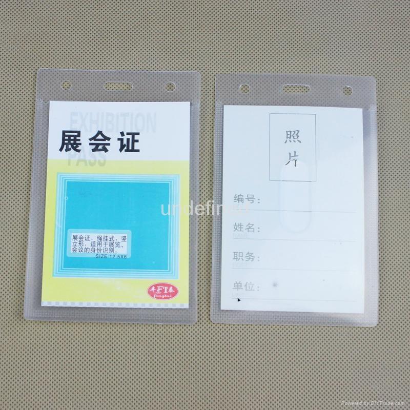 廠家定製防磨PVC卡套  1
