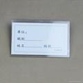廠家定製防磨PVC卡套  2