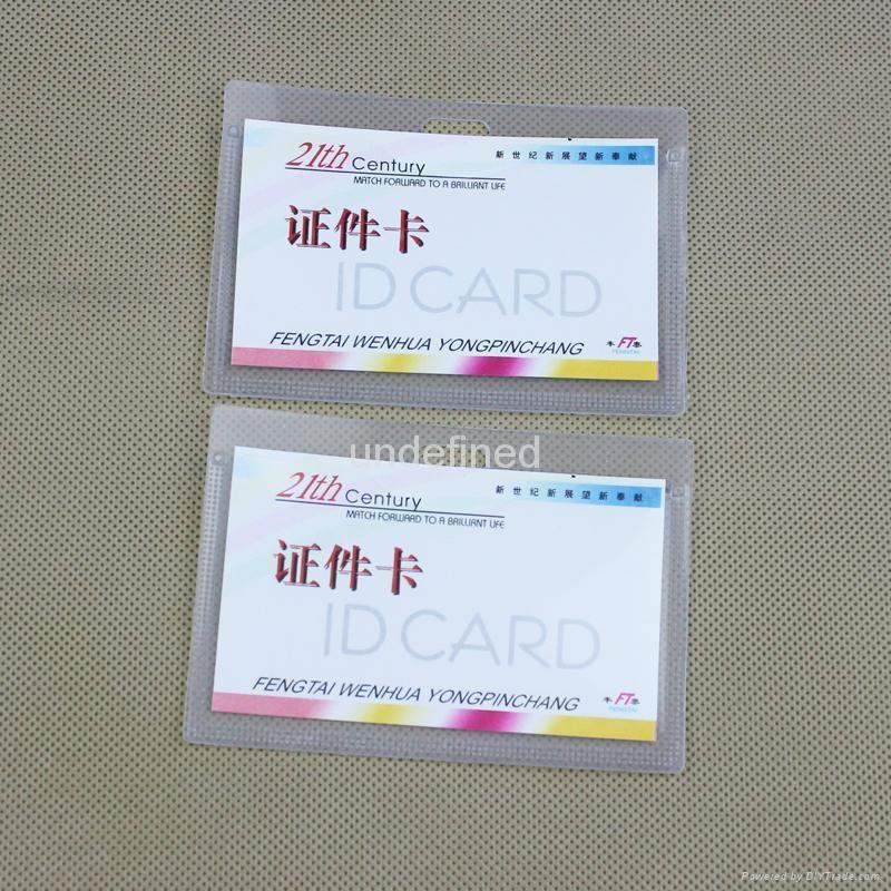 廠家定製防磨PVC卡套  5