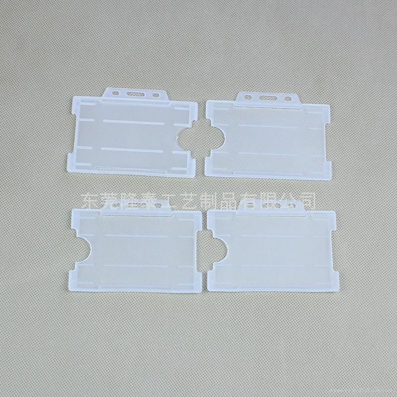廠家長期供應軟膠卡套透明防水証件軟膠套 PVC卡套 1