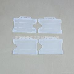 廠家長期供應軟膠卡套透明防水証件軟膠套 PVC卡套