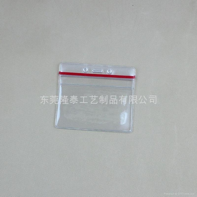 廠家長期供應軟膠卡套透明防水証件軟膠套 PVC卡套 4
