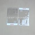 廠家長期供應軟膠卡套透明防水証件軟膠套 PVC卡套 3