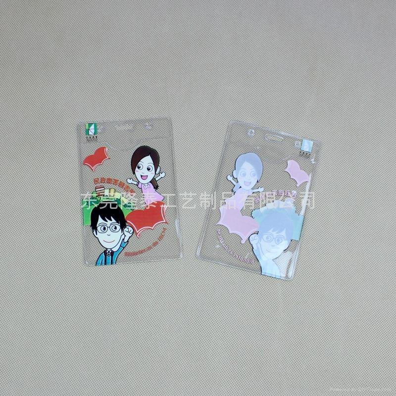 廠家長期供應軟膠卡套透明防水証件軟膠套 PVC卡套 5