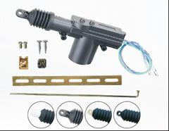 12V Universal Car Central Locking System