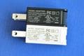 美規USB充電器5V1.2A便攜式電源適配器JHD-AP006U-050100BB-2 2