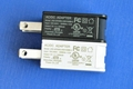 UL listed USB charger 5V1.2A Power Adapter for US market-JHD-AP006U-050100BB-2 2