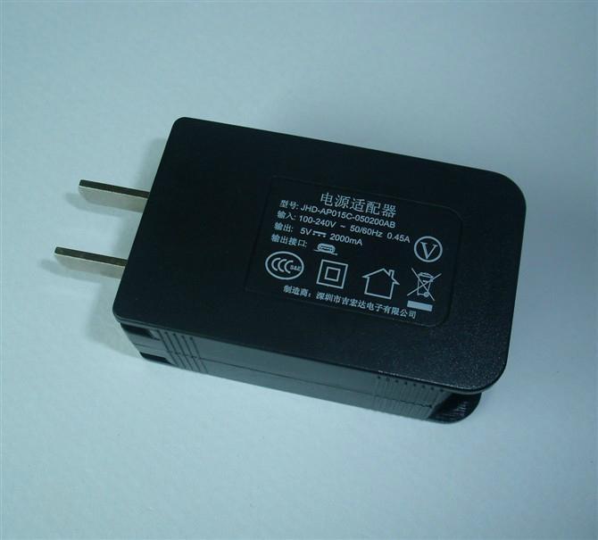 5V2A 系列USB充電器歐美澳英規USB電源適配器 1