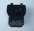 UK /BS插頭充電器電源適配器5v1000mA 1