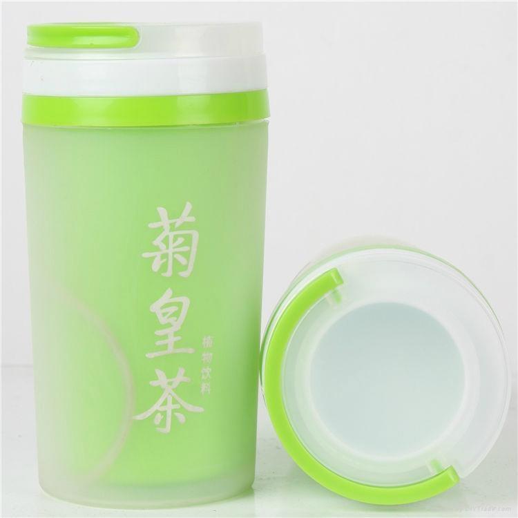 塑料禮品杯 1