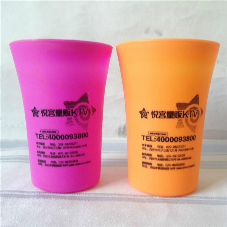 塑料禮品杯 4