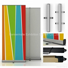 Aluminum roll up banner stand  $6.5