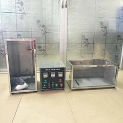 厂家直销供应 工业性垂直水平试验机 高质量垂直加水平试验台