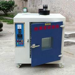 直銷供應 高質量耐黃變老化試驗箱 不鏽鋼橡膠塑料耐老化試驗箱