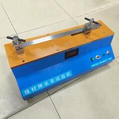 直销供应 线材伸长率试验机 线材伸长率拉力试验机金属拉力试验机