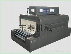 四川成都塑膜热收缩包装机 4020型