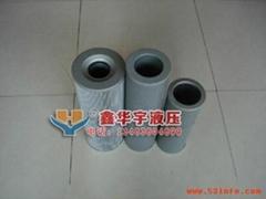 现货销售TZX2-100x1黎明滤芯质量上乘(黎明液压油滤芯)