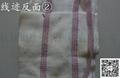 三針五線繃縫機 3