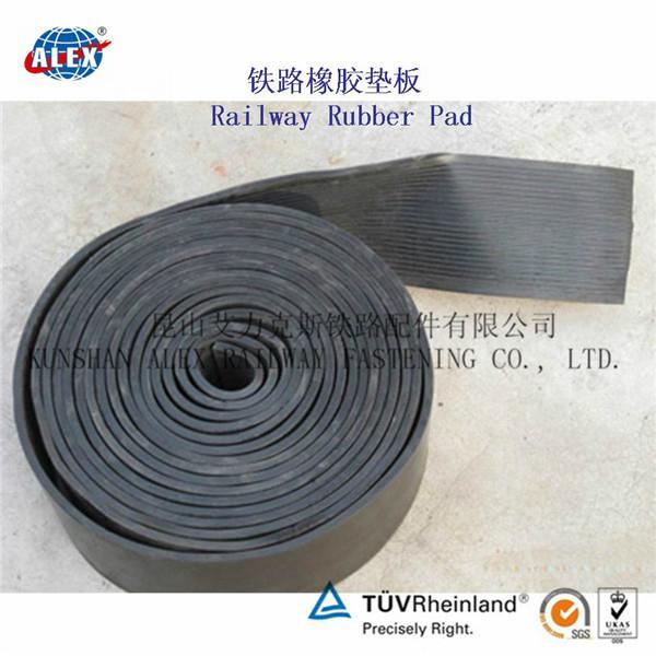 軌道橡膠墊板 1