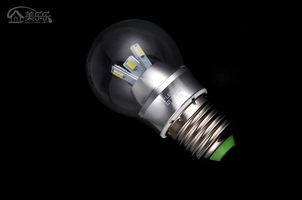 室內節能光源 1