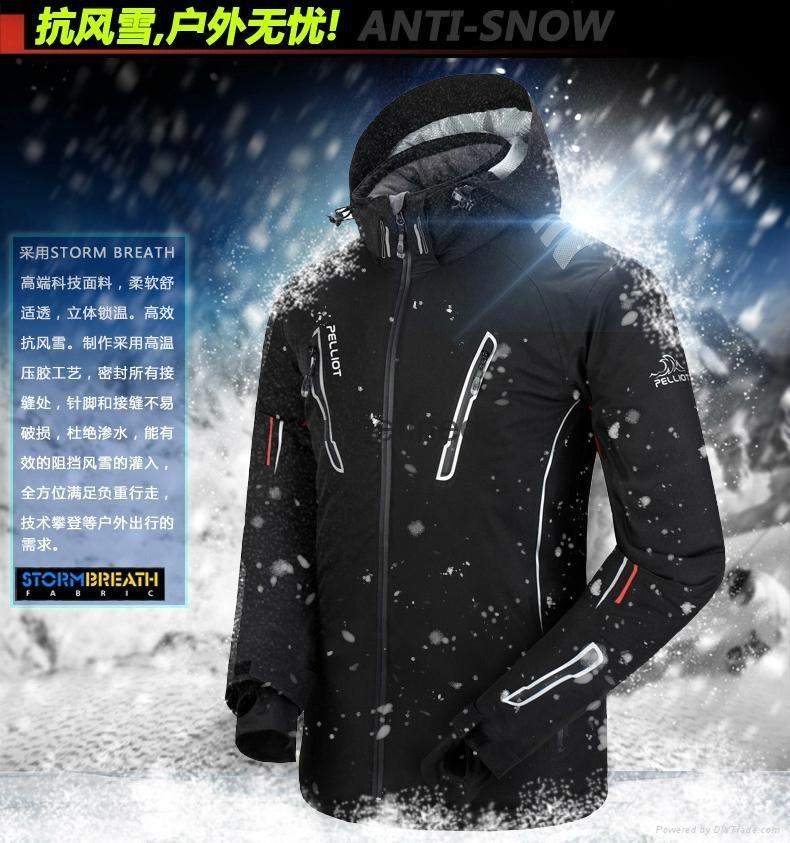 滑雪服 4