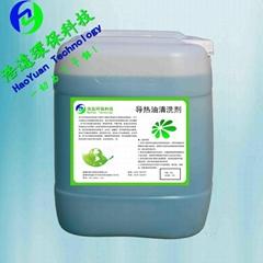 专业优质导热油清洗剂