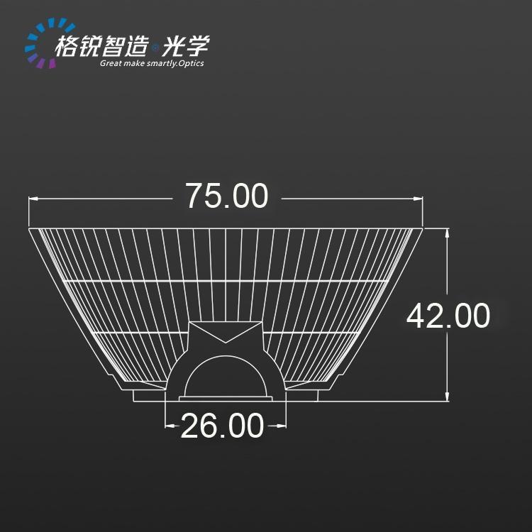 Lighting accessories COB reflector for track light 75mm lights reflector 4