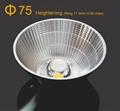 Lighting accessories COB reflector for track light 75mm lights reflector 3