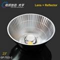 Lighting accessories COB reflector for track light 75mm lights reflector 1
