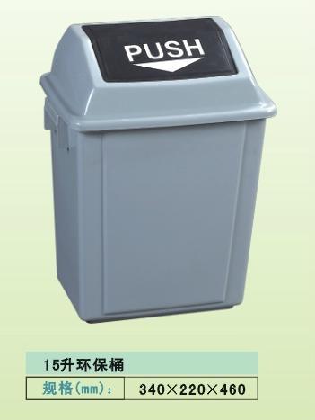 深圳环保桶厂家直销 3