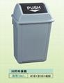 垃圾桶批发 1