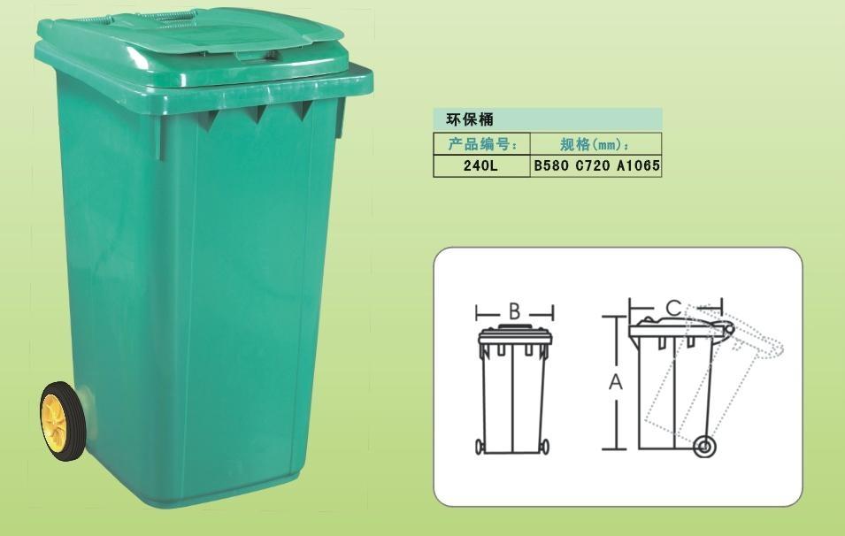 垃圾桶批发 5