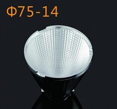直徑75mmCOB反光杯專業智造高端酒店射燈反光杯