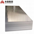 1100 H14 Aluminium Plates for construction