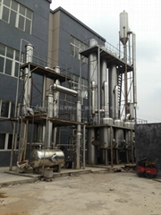 格翎(上海)濃縮果汁蒸發器