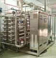 格翎(上海)管式膜超滤器