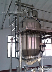 格翎(上海)多功能提取罐