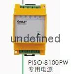 供應專用電源儀器N450mk2007
