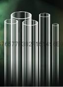Opaque / translucent quartz glass tube 2