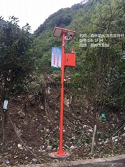 森林防火電子語音宣傳杆