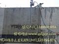 重慶建築切割拆除工程 2