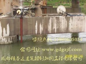 重慶建築切割拆除工程 3