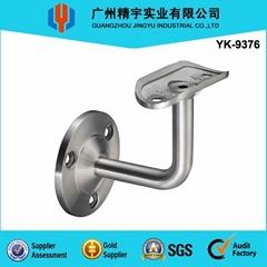 304/316 stainless steel handrail bracket  rail support