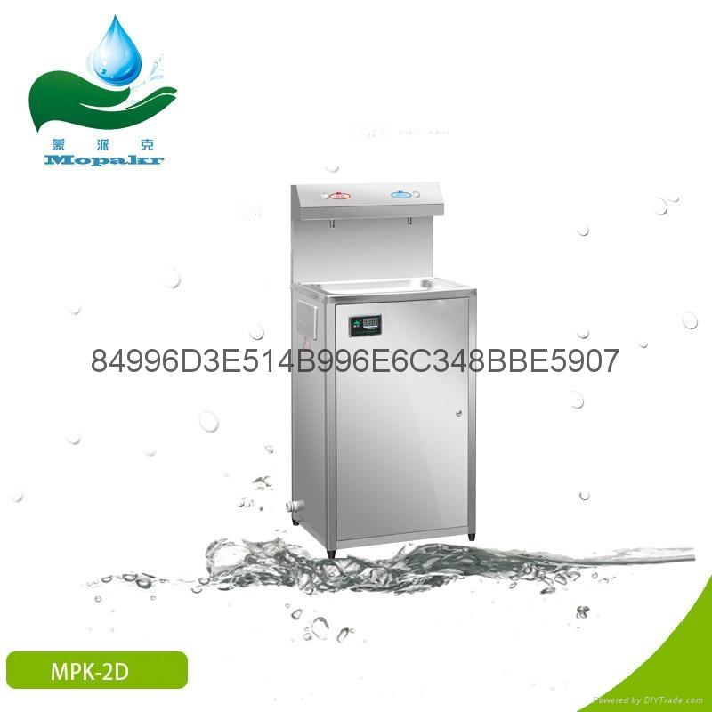 温热型节能饮水机 1