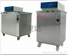 波达PTA-1016镜片表面除尘单槽式超声波清洗机