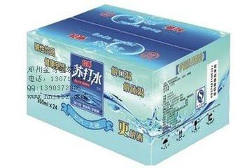 纯净水纸箱包装加工生产 4