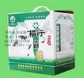 天然水礦泉水紙箱包裝加工 3