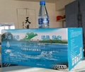 天然水矿泉水纸箱包装加工 4