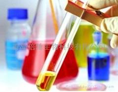 成品液體培養基