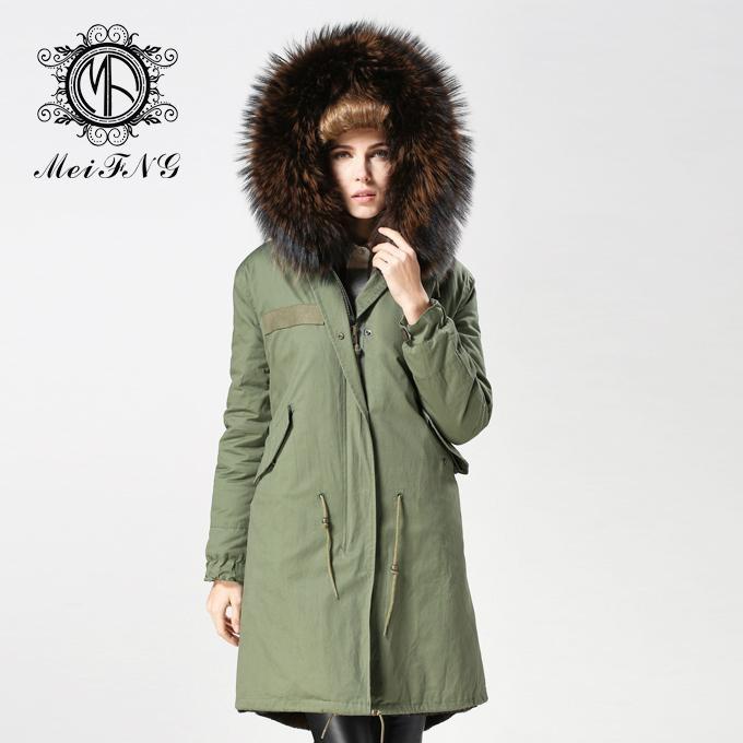 Unisex fur jacket  new design with big fur collar 1